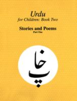 Urdu for children Book 2, Stories and poems. P.1